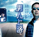 http://image11.m1905.cn/uploadfile/2013/0312/20130312113159957.jpg
