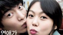《恋爱的温度》中文预告 三年地下情冰火两重天