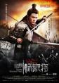 http://image11.m1905.cn/uploadfile/2013/0315/20130315022505152.jpg