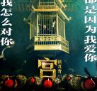 http://image11.m1905.cn/uploadfile/2013/0329/20130329021606355.jpg