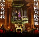 http://image11.m1905.cn/uploadfile/2013/0329/20130329021606455.jpg