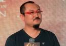 《鬼吹灯》优乐国际年内完成 乌尔善执导演员名单保密