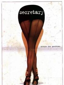 风流老板俏秘书