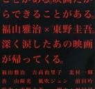 http://image11.m1905.cn/uploadfile/2013/0403/20130403050454105.jpg