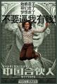 http://image11.m1905.cn/uploadfile/2013/0407/20130407045311277.jpg