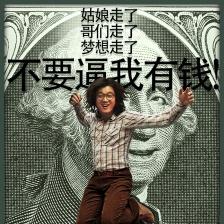 中国合伙人