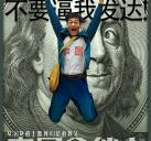 http://image11.m1905.cn/uploadfile/2013/0407/20130407045311916.jpg