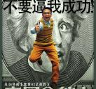 http://image11.m1905.cn/uploadfile/2013/0407/20130407045311922.jpg