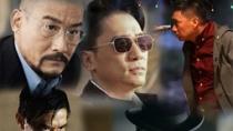 第32届香港金像奖提名男主角 精彩飙戏集锦过瘾看