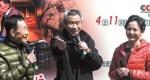《有你才幸福》在京发布 李雪健替老年人吐露心声