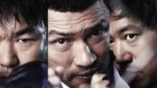 《传说的拳头》北美20城市上映 创韩电影首映记录