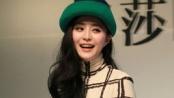 """范冰冰客串电影很上瘾 自曝近期继续""""打酱油"""""""