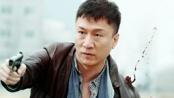 《毒战》造史上惨烈枪战片段 杜琪峰警匪片新突破