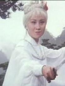 白发魔女传