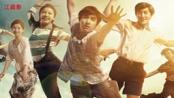 《致青春》首日票房4500万 创2D华语片首映新纪录