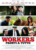 工人为人民服务
