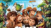 《疯狂原始人》口碑好排片少 3D动画片需求转淡