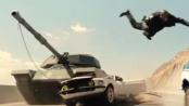 《速度与激情6》精彩片段 坦克碾过赛车变废铁