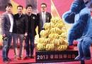 3D电影《大明猩》曝预告 大猩猩逼真胜《金刚》