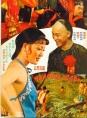 http://image11.m1905.cn/uploadfile/2013/0508/20130508050502468.jpg
