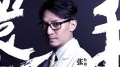 """《圣诞玫瑰》张震成""""禽兽"""" 杨采妮片场说一不二"""