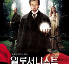 http://image11.m1905.cn/uploadfile/2013/0510/20130510022508495.jpg