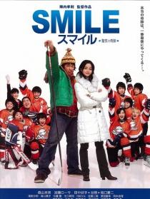 微笑:圣夜奇迹