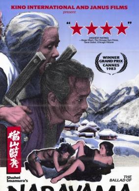 东映株式会社_楢山节考Narayama bushiko(1983)_1905电影网