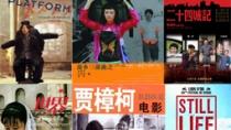 贾樟柯电影作品片段集锦 特殊的影像方式理解金沙娱乐