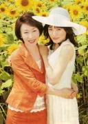 向日葵~夏目雅子27年演艺生涯与母爱