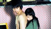 《黄色大象》预告片 宫崎葵、向井理动人满月之恋