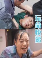 男女床上视频