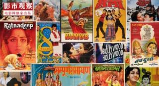 百年印度电影大繁荣 多元化转型抢占国际市场
