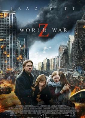 僵尸世界大战