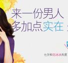 http://image11.m1905.cn/uploadfile/2013/0529/20130529091530877.jpg