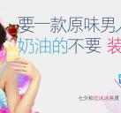 http://image11.m1905.cn/uploadfile/2013/0529/20130529091530984.jpg