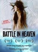 天堂里的战争