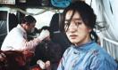 灾难大片《感冒》发布剧照 秀爱护士装沾满血迹