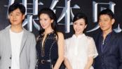 刘德华称朱丽倩怀二胎是谣言 林志玲娃娃音惹争议