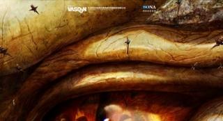 中国动画票房新突破 《魁拔2》首周末破2000万