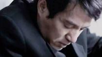 《山鹰之歌》预告片 曹在显为少女之死身心负罪