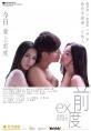 http://image11.m1905.cn/uploadfile/2013/0608/20130608094602434.jpg