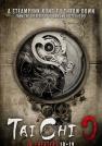 冯德伦-《太极》纪录片第5集:似水柔情