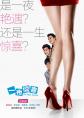 http://image11.m1905.cn/uploadfile/2013/0613/20130613125717232.jpg