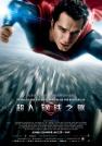 罗素·克劳-超人:钢铁之躯