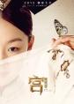 http://image11.m1905.cn/uploadfile/2013/0618/20130618092527591.jpg