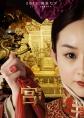 http://image11.m1905.cn/uploadfile/2013/0618/20130618092527973.jpg