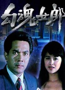 鸿门宴在线观看_江湖奇兵-高清完整版在线观看-电影网