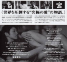http://image11.m1905.cn/uploadfile/2013/0619/20130619022519169.jpg