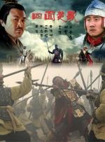 《大汉风》系列